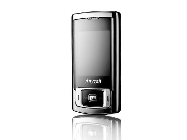 Samsung SCH-W510 y SGH-F268