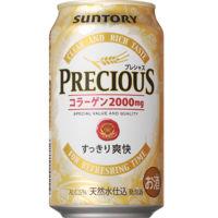 Precious, la cerveza con colágeno que promete 'una piel más bonita'