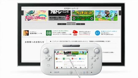 Wii U Navegador