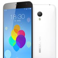 El Meizu MX3 con 128 GB de almacenamiento llega al fin a China