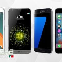 HTC 10, así es la apuesta taiwanesa frente a la gama alta del 2016