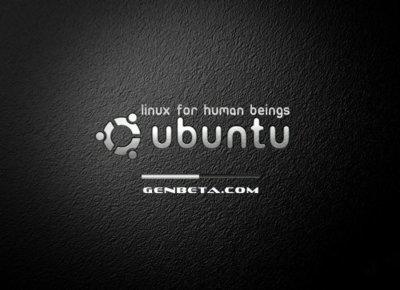 Usplash: instalar temas y personalizar el arranque de Ubuntu
