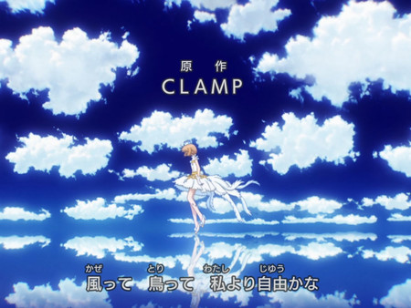 Nuestra chica mágica favorita volvió: Inicia 'Sakura Card Captors: Clear Card'