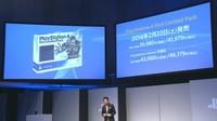 PS4 llegará el 22 febrero de 2014 a Japón [TGS 2013]