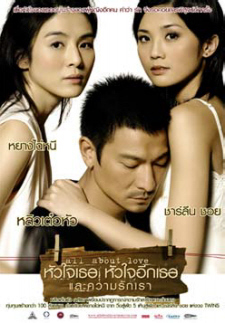 'All About Love', Andy Lau en un flojo drama romántico