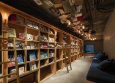 En este increíble hotel-biblioteca de Tokio, podrás dormir, leer y soñar entre libros