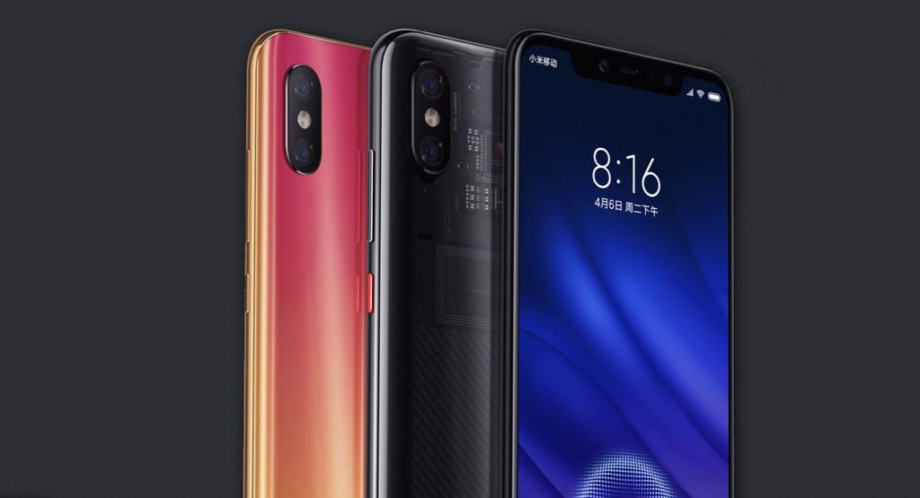 Xiaomi Mi 8 Lite and My 8 Pro: one for youth and another sensor under the screen