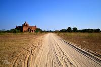 camino Bagan
