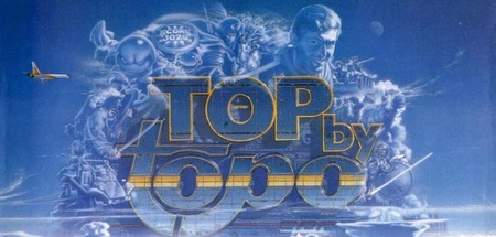 Top By Topo