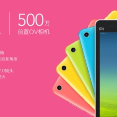 Foto 10 de 13 de la galería xiaomi-mipad en Xataka Android