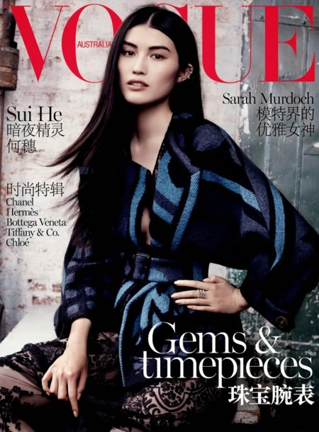 Sui He Vogue Australia November 2014 Supplement