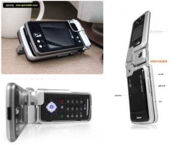 LG lanza un móvil todo en uno
