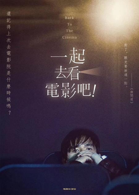 Posterchina6