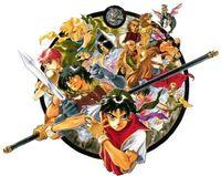 'Suikoden' llegará al servicio Playstation Network