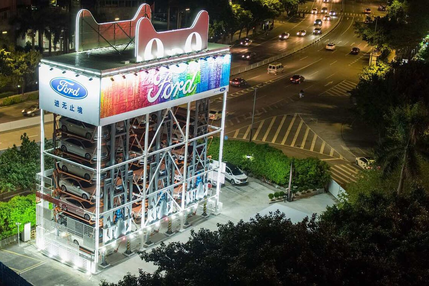 La máquina expendedora de coches de Alibaba abre en China, pero sólo para aquellos con alto puntaje ciudadano