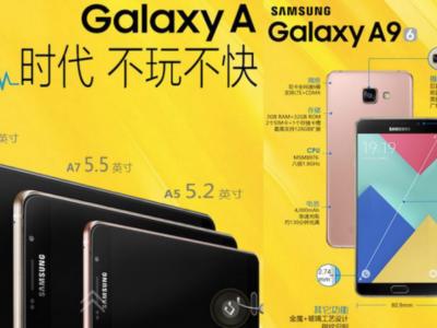 Samsung hace oficial el Galaxy A9 en China