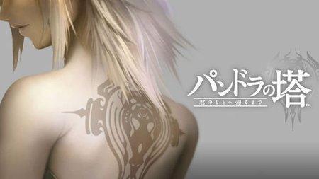 'Pandora's Tower'. Otro RPG más para Wii. Primer tráiler