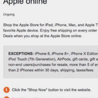 """Puede haber más novedades inesperadas: Discover filtra por error un """"iPod touch de séptima generación"""""""