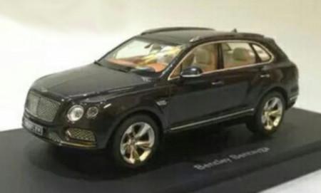 Bentley Bentayga revelada... en escala 1:18