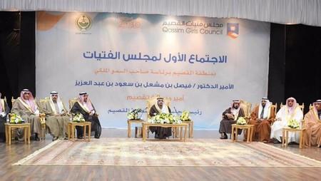 Arabia Saudi Consejo Mujer