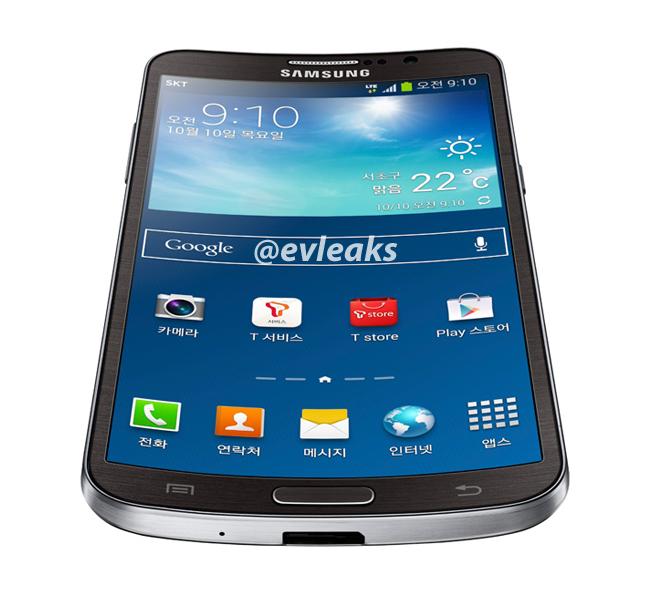 ¿Es éste el teléfono Samsung con pantalla curvada?