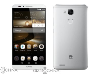 El Huawei Mate S se filtra en una tienda online desvelando todos sus secretos