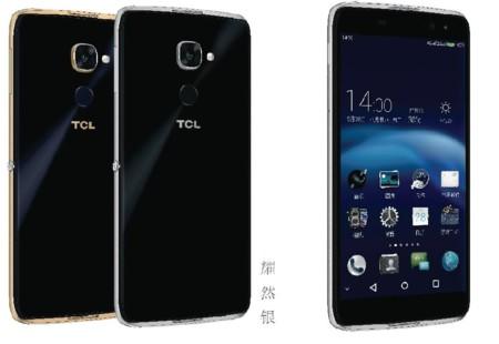 TCL 950, este es el smartphone que se convertirá en el DTEK960 de BlackBerry