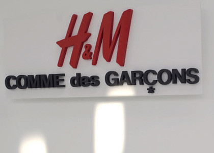 Y llegó Comme des Garçons a las tiendas H&M (y voló)