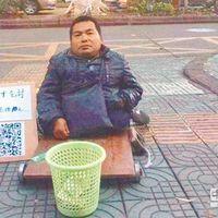 En China los mendigos están empezando a pedir dinero con códigos QR para pagar con WeChat