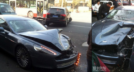 Dolorpasión™: Audi Q5 contra Aston Martin Rapide, golpe en la pequeña China