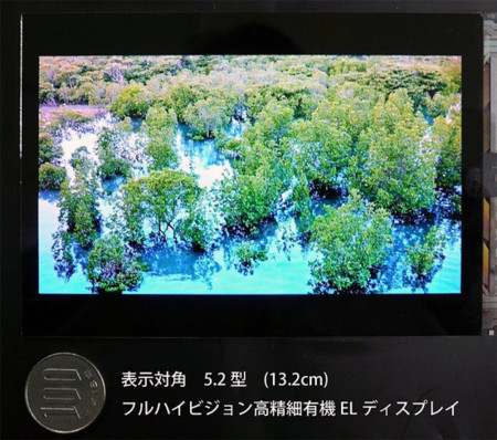 Japan Display presenta su pantalla OLED de 5.2 pulgadas