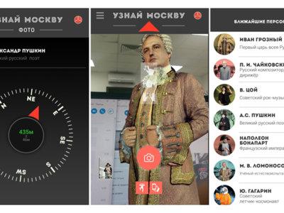 En Rusia tienen su propia versión de Pokémon Go... pero con figuras históricas del país
