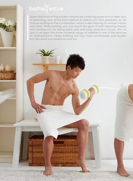 ejercicio baño 3