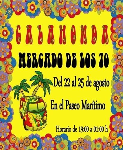Calahonda-agosto-2013