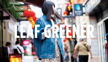 Conocemos las claves del estilo de Leaf Greener gracias a Mango