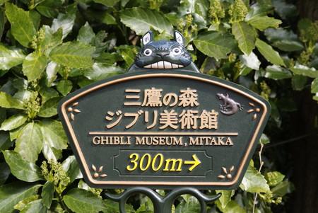El Museo Ghibli abre sus puertas virtuales y estamos enamorados de lo que vemos