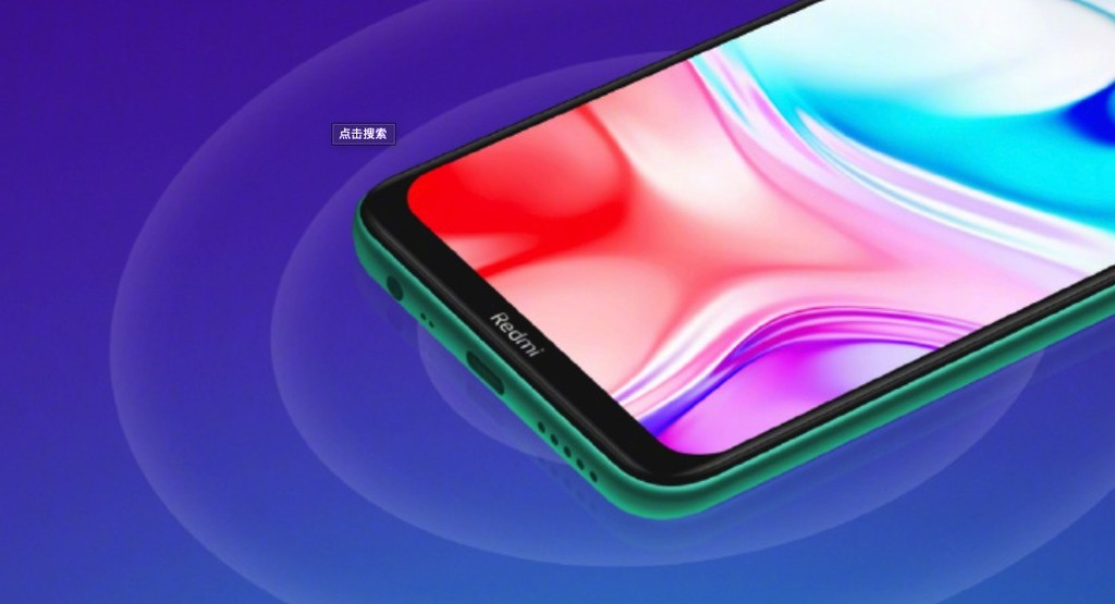 Los Redmi™ ocho y 8A se limpian solos utilizando el sonido: así funciona la característica secreta de los teléfonos de Xiaomi