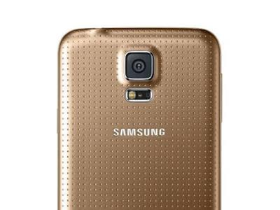 Vodafone traerá en exclusiva a España el Galaxy S5 Gold