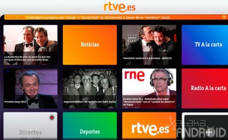 RTVE lanza su aplicación oficial optimizada para Honeycomb