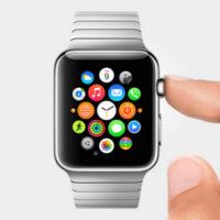Skype para iOS se hace compatible con el Apple Watch en la última actualización