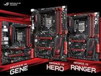 ASUS presenta línea de motherboards ROG Maximus con Chipset Z97