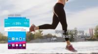 LG UX 4.0, un primer vistazo a la interfaz del LG G4