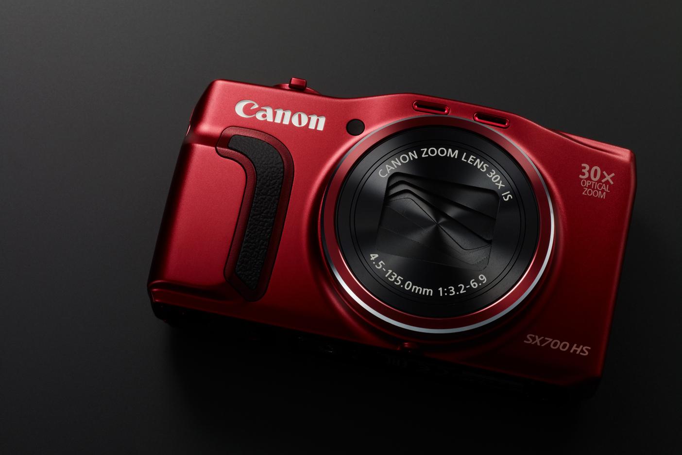 Foto de Canon PowerShot SX700 HS (1/8)
