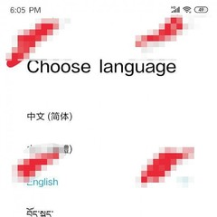 Foto 1 de 11 de la galería imagenes-de-miui-11-xda en Xataka Android