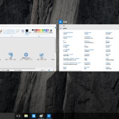 Foto 6 de 11 de la galería windows-10-build-10151 en Xataka Windows