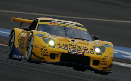 Mazda RX7 Super GT