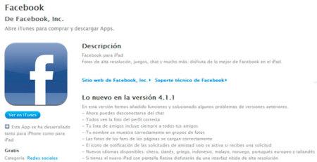 Facebook para iPad se actualiza con soporte para Retina Display