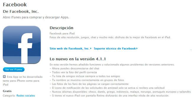 Facebook Retina Display