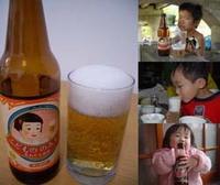 También cerveza para niños
