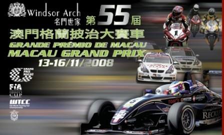 Lista de participantes del Grand Prix de Macau de Fórmula 3
